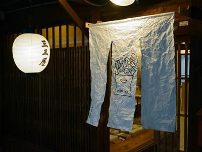s-06-mimiya
