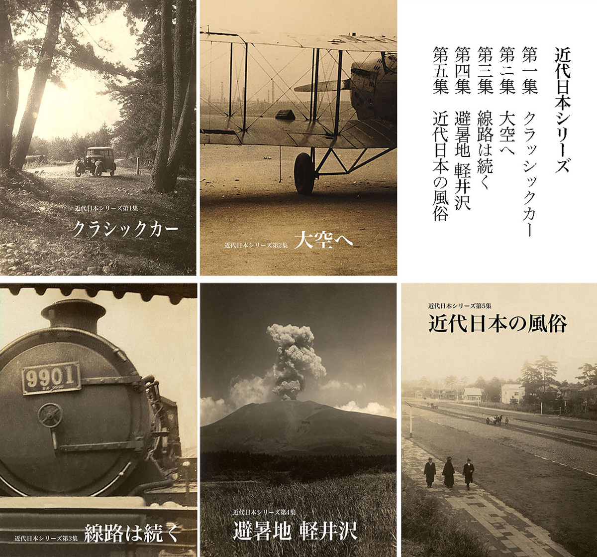 e01-header-03